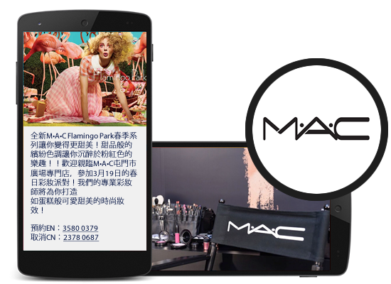 Multimedia Messaging Campaign by MAC makeup powered by Key2Cell